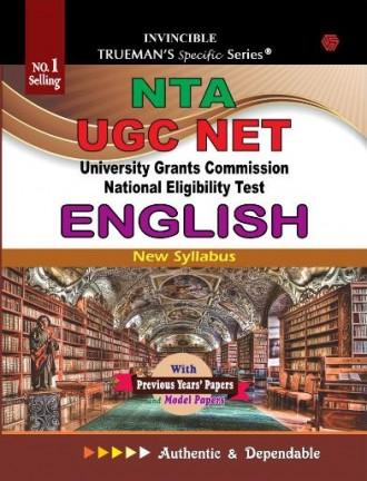 Trueman's NTA UGC NET English