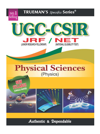 Trueman's UGC CSIR-NET Physical Sciences