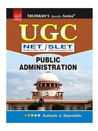 Trueman's UGC NET Public administration