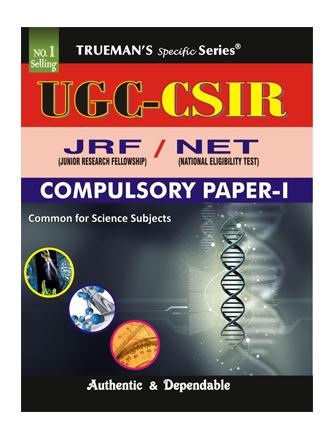 Trueman's UGC CSIR-NET Compulsory Paper