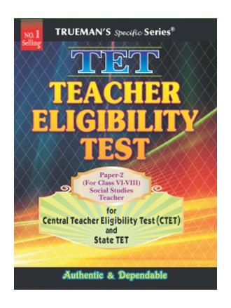 Trueman's CTET Paper 2 (Social Studies)