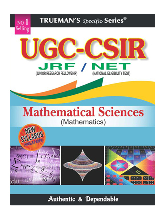 Trueman's UGC CSIR-NET Mathematical Sciences