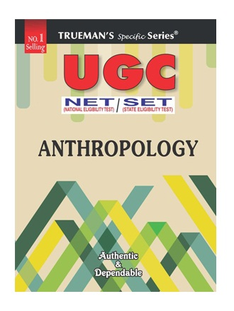 Trueman's UGC NET Anthropology
