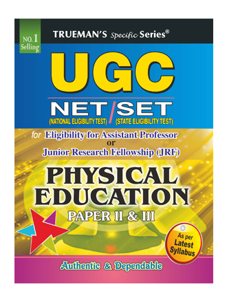Trueman's UGC NET Physical Education